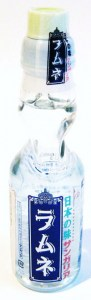 Sangaria Ramune Original (Lemon) 200 ml