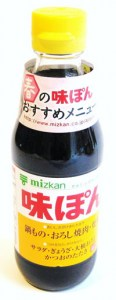 Mizkan Ajipon 360 ml